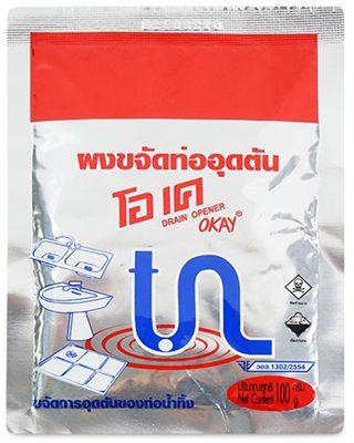 w bot thong bon rua bat cua thai lan