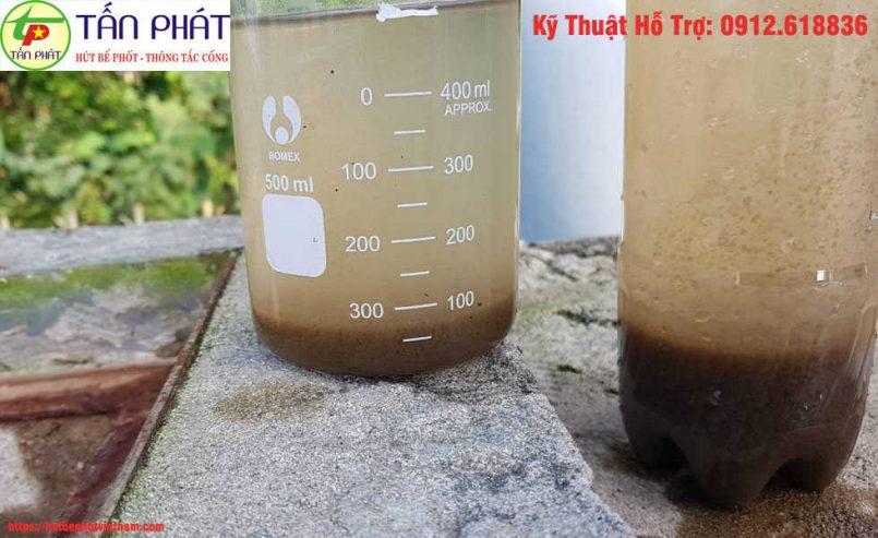 Phân biệt các loại bùn vi sinh